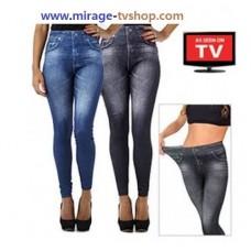 Slim & Lift Caris Jeans