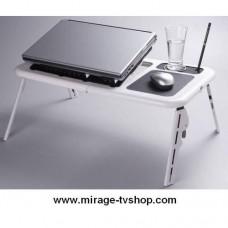 E-Table Portable Laptop Table